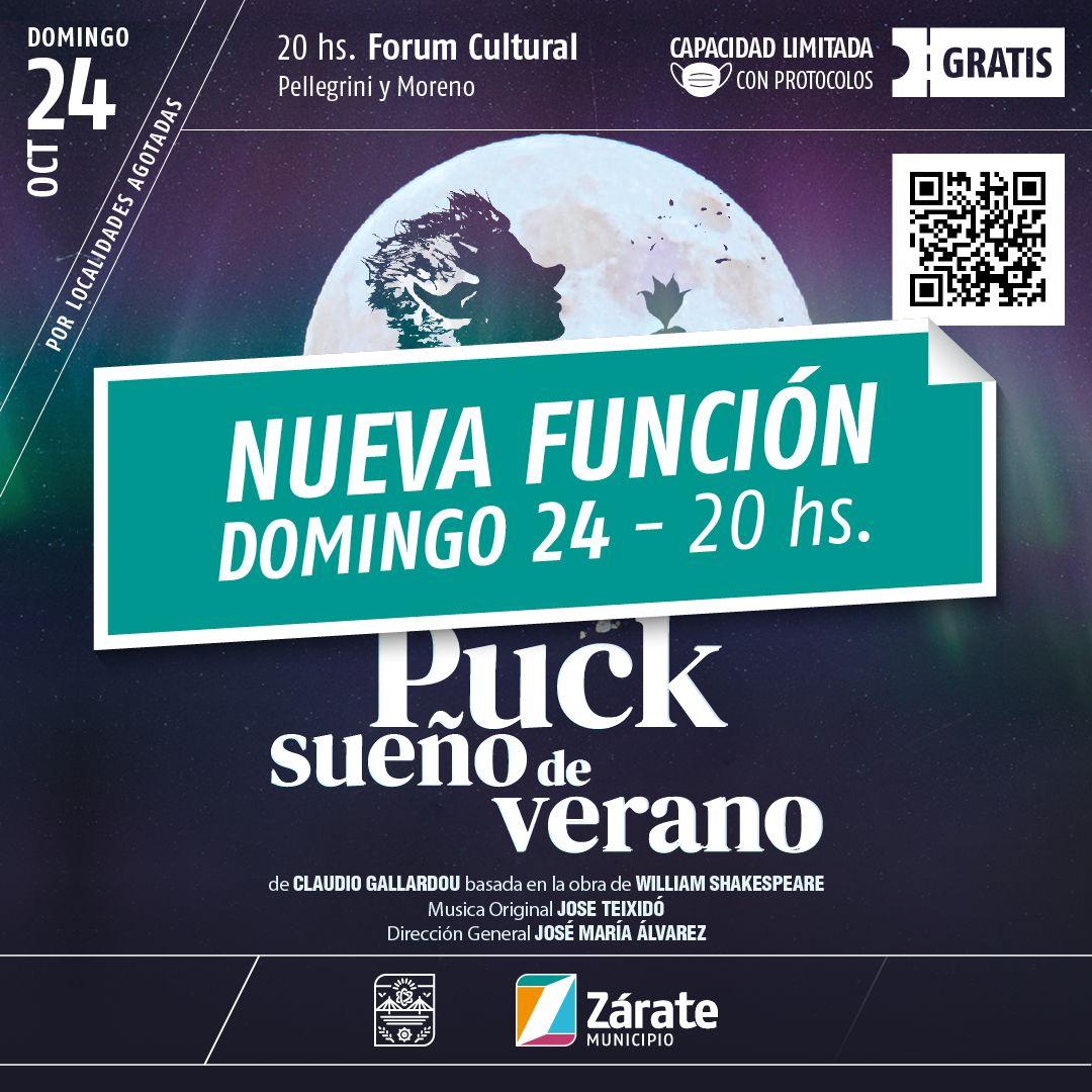 """Nueva función de """"Puck Sueño de Verano"""""""